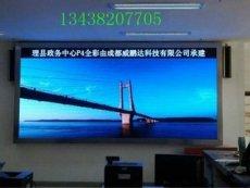 肇庆中洲镇电子显示屏工厂批发价格