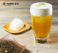 廣州royaltea東御皇茶吸金創業投資好項目