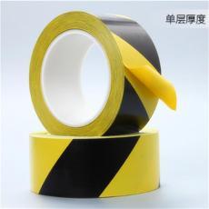 斑马胶带 PVC斑马胶带 常熟地板粘
