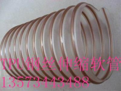 鼎立耐磨工业吸尘管PU耐磨损软管