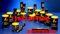 克魯勃KLUBER BH72-422寬溫度潤滑脂