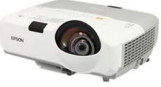 陜西愛普生投影機虛擬成像技術虛擬成像系統