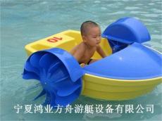 宁夏手摇船 手划船 儿童手划船