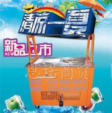 炒酸奶機多少錢一臺 炒冰機價格 炒冰機價格