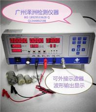 檢測與老化綜合機型檢測儀GiJCY-0618-A-LH