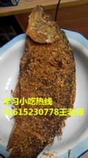 吊炉烤鱼培训潍坊吊炉烤鱼做法吊炉烤鱼加盟