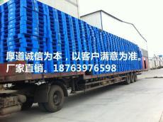 大冶丹江口塑料垫板厂家
