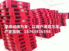 成都塑料垫板生产厂家