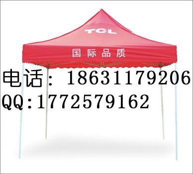 保定生产广告太阳伞厂家