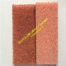 電磁屏蔽泡沫銅 電極材料泡沫銅TEH60053 a4