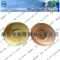供应铜茶托 铜盘
