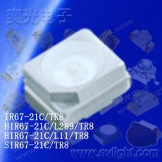 EVERLIGHT940nm发射管优惠 贴片发射管