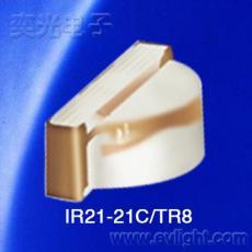 EVERLIGHT1206发射管价格 贴片发射管