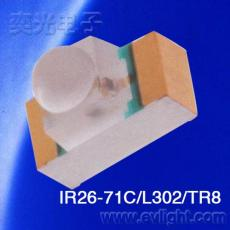EVERLIGHT0603發射管廠家 貼片發射管