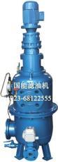 供應國能GLS濾水器