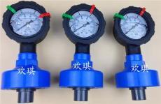 塑料隔膜压力表 塑料耐震隔膜压力表