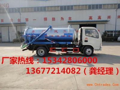 黄山最小吸污车多少钱一辆