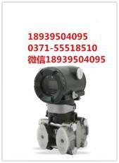 供应昌晖SWP-T61系列电容式智能变送器