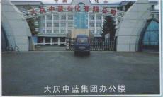 哈尔滨氟碳喷涂铝单板专业厂家