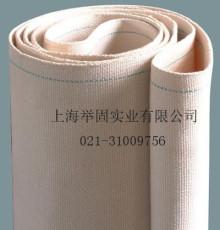 白色全棉帆布带环保食品输送带耐高温运输带