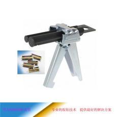 供應3M9740膠槍 3M鐵膠槍可打DP460膠槍報價
