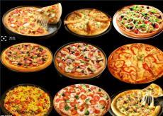 披萨加盟哪家好-广州天诚餐饮管理有限公司