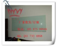 廣西玻璃白板 南寧玻璃白板 廠家供應
