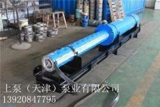 矿用全系列潜水取水泵