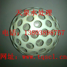 絮凝反应球ABS反应球空心球填料 200