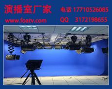 金融演播室建設北京演播室專家指導