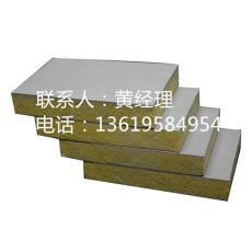 复合岩棉板/省时省工的双面复合岩棉板