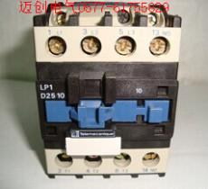 CJX2-2510Z直流接触器