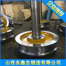 起重機鍛件生產-起重機車輪鍛件-車輪組加工