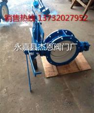 DMF-0.5電磁式煤氣安全切斷閥