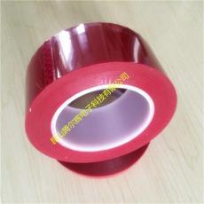 皮革接駁 離型紙接駁 紅色PET硅膠 超強膠帶