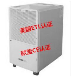 上海世博园选用除湿机品牌 常驻贵州办事处