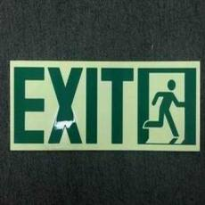 應急逃生安全出口指示牌 鋁板夜光標志牌