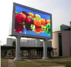 天津LED全彩显示屏