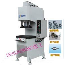 供應立式油壓機 立式壓裝機 立式液壓機