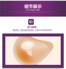 2016深圳蒂億曼亚洲专业设计硅胶义乳热卖