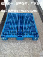 漳平煙草上貨架用內置卡槽塑料托盤1250