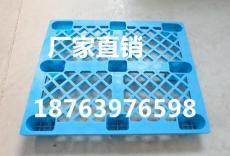 井岡山塑料托盤制造商