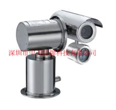 防爆一体化摄像机ZTWX价格有底线安全无上限