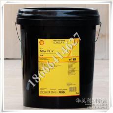 殼牌得力士低溫液壓油 SHELL TELLUS S2 V32