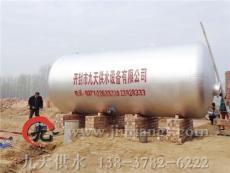 30噸壓力罐 30噸無塔供水器 無塔供水設備