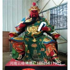供应读春秋关圣帝君神像佛像关公2.3米