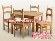 大连户外家具 实木餐厅桌椅