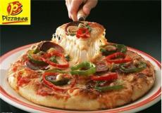披萨主题西餐厅加盟