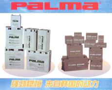 邵陽八馬鉛酸蓄電池PM230-12 12V230AH