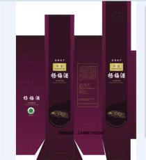 深圳杨梅酒包装盒印刷厂杨梅酒包装盒定制